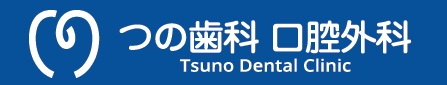 Tsuno-Dental-Clinic-logo